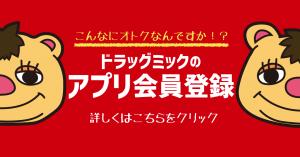 app_kaiin_top
