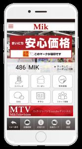 pointocard_app