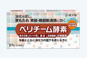 sionogi_berichi-mukouso