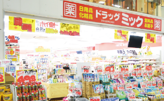 ドラッグミック阪神尼崎店