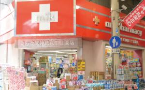 ドラッグミック天神橋筋六丁目店