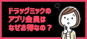 top_apuri_banner