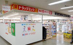 寝屋川店店舗写真