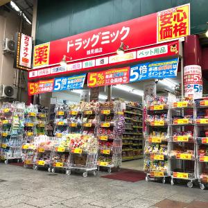 鶴見橋店詳細